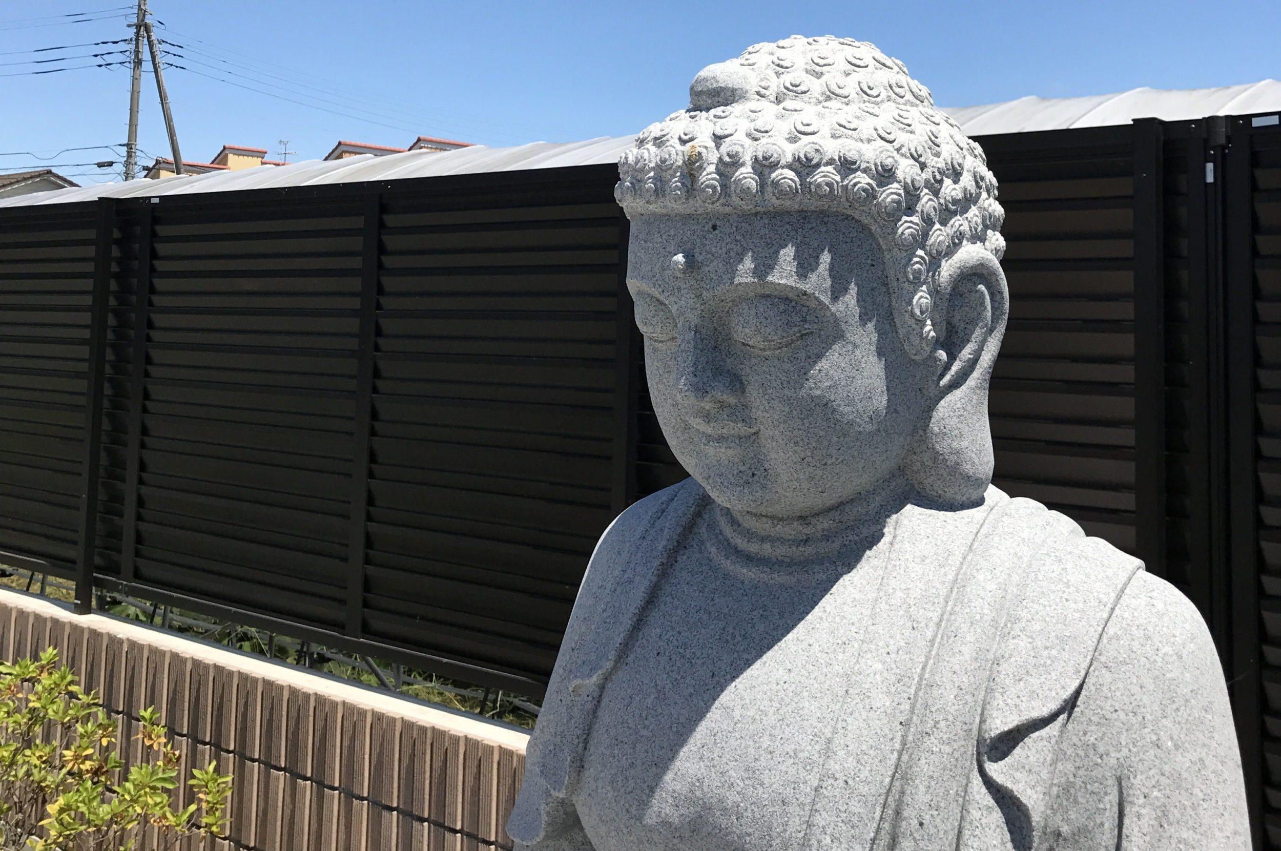 浄土宗 竹林山 南龍寺